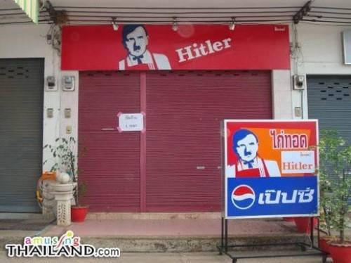 KFC Hilter